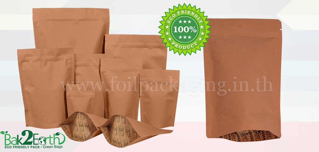 Oxo Degradable 1